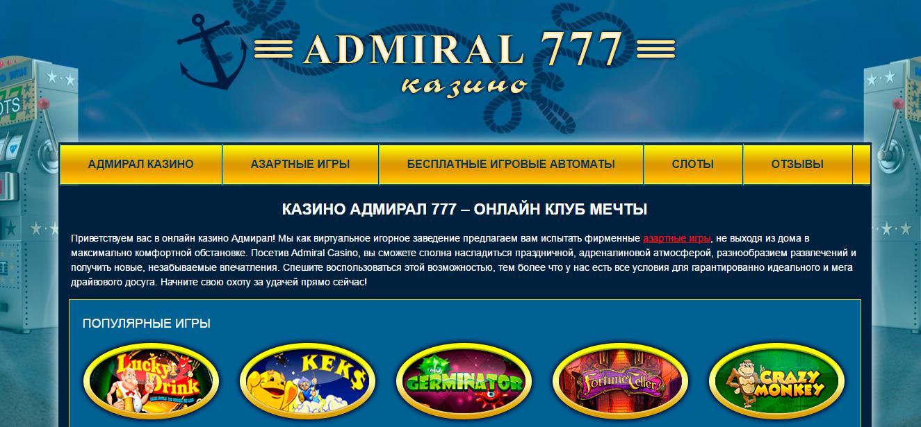 Еврогранд казино онлайн отзывы скачать казино рояль в хорошем качестве