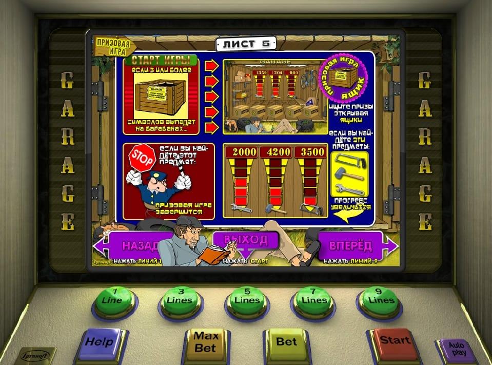 Игра игровые автоматы играть бесплатно и без регистрации пробки скачать официальные игровые автоматы
