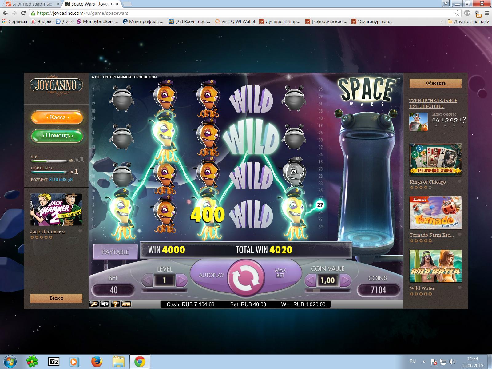 Бесплатные клипы на онлайн казино онлайн игры денди казино