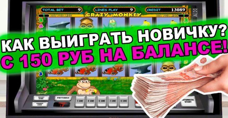 Казино которые дают деньги для начала игровые автоматы на реальные деньги с выводом на телефон