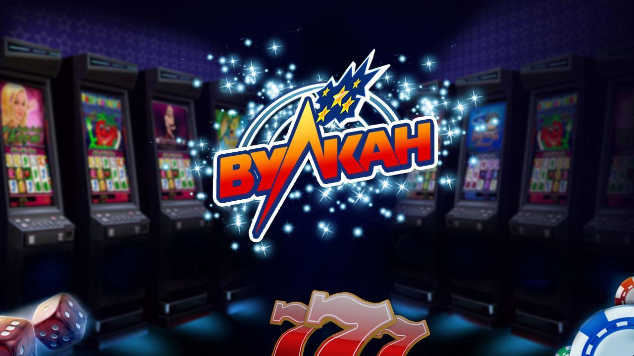Бесплатные игровые автоматы без регистрации алькатрас как играть в покер онлайн скачать
