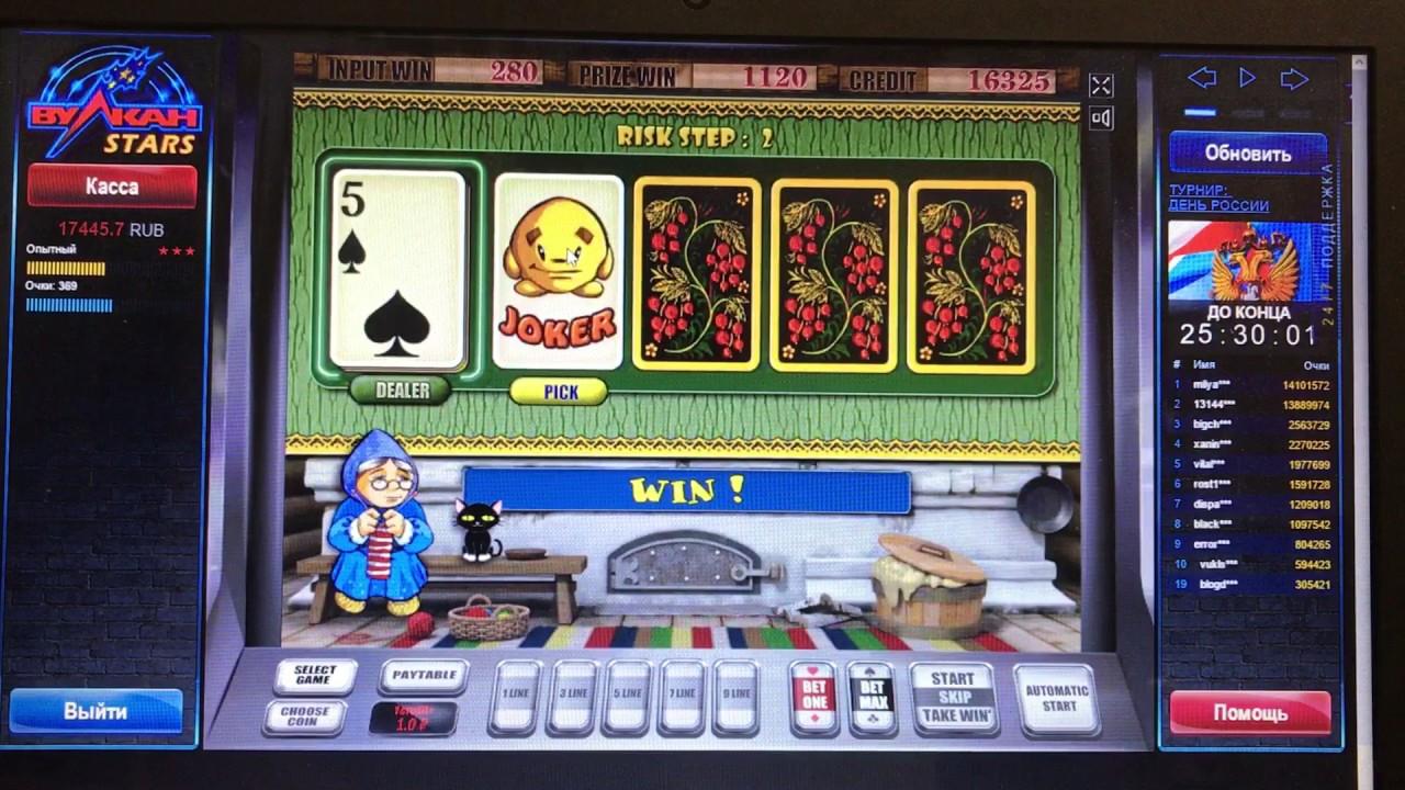 Бесплатно скачать игровой автомат резидент игровые автоматы вулкан vulkan club game appspot com