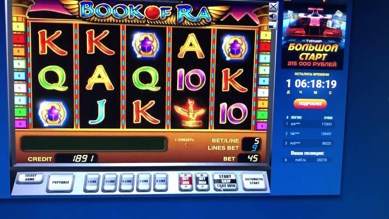 Играть казино вулкан бесплатно гномы технологии выйгрыша в казино