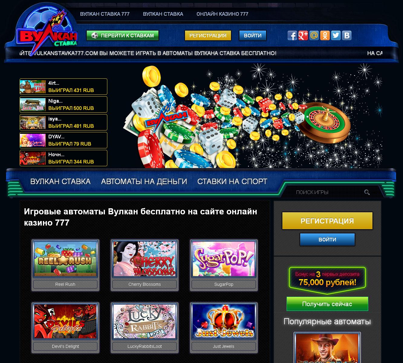 Игры для взрослых игровой автомат вулкан вулкан премиум игровые автоматы официальный сайт