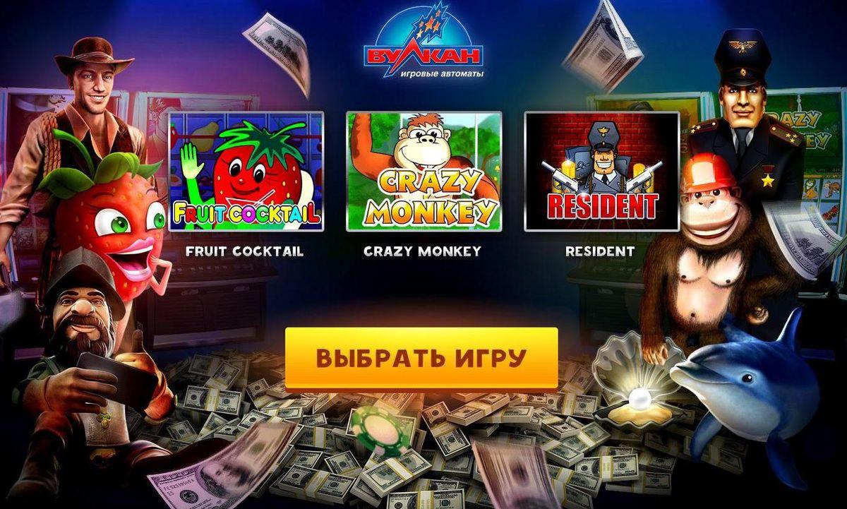 Скачать бесплатно азартные игры на телефон д 900