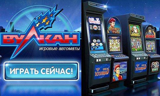 Онлайн игровые автоматы 888