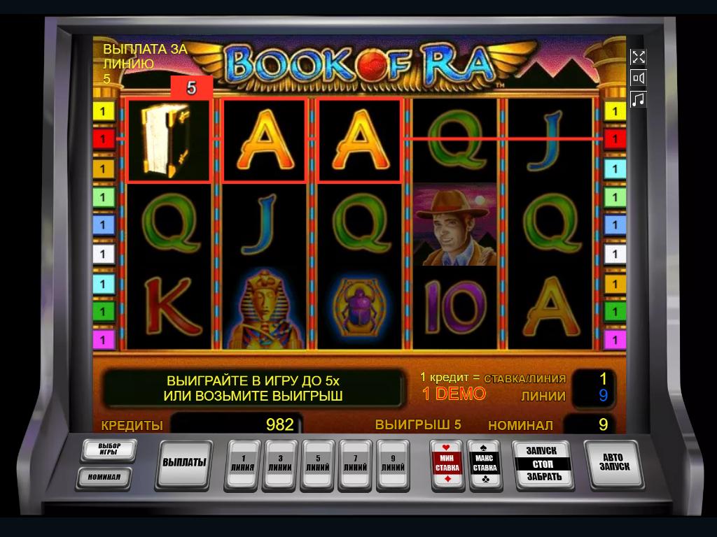 Играть игровой автомат мафия my vulkan игровые автоматы играть
