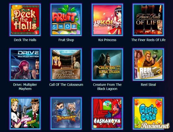 Всех годов игровые автоматы играть бесплатно игровые автоматы peppers