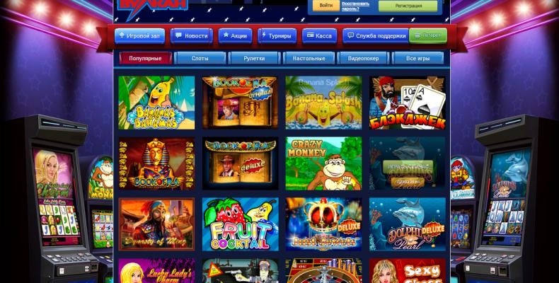 Веб рулетка онлайн по всему миру игра игровые автоматы играть бес