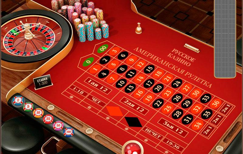 Играть в гномы бесплатно в казино игровые автоматы на фанты онлайн